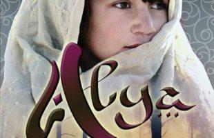 Recensie Alya, Hay van den Munckhof